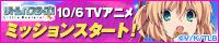 TVアニメ『リトルバスターズ!』公式サイト